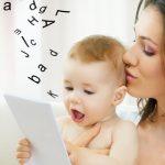 30 лучших советов родителям по обучению 2-летного ребенка говорению