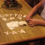 28 лучших советов по изучению алфавита с детками 5 лет!